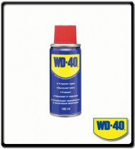 WD-40 | Rust & Corrosion Spray - 100ml