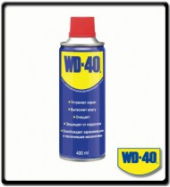 WD-40 | Rust & Corrosion Spray - 400ml